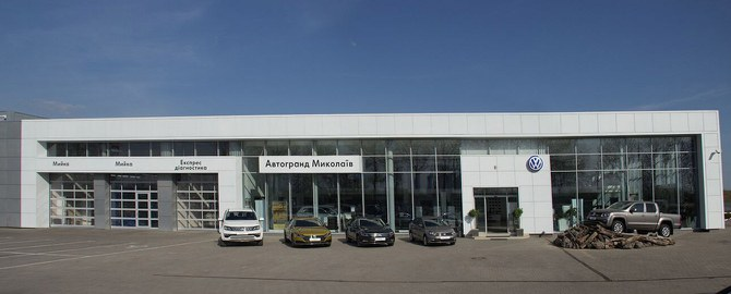 Автогранд Миколаїв | офіційний дилер Volkswagen