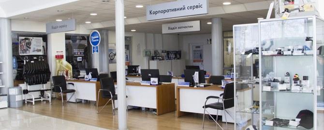 ТОВ «Автогранд Миколаїв»