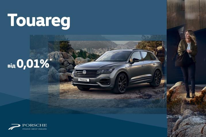 VW_NewTouareg _ 0,01%